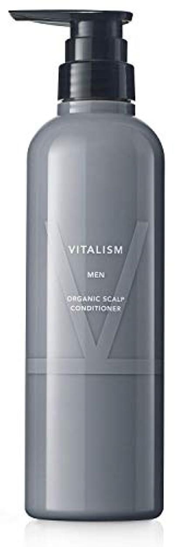 クリップデクリメントオンスバイタリズム(VITALISM) スカルプケア コンディショナー for MEN (男性用) 500ml 大容量 ポンプ式 [リニューアル版]