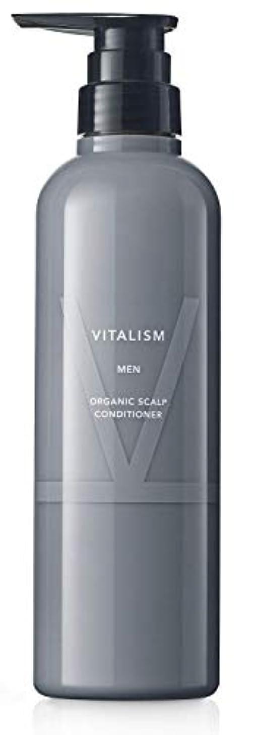 模索落ち着いてに賛成バイタリズム(VITALISM) スカルプケア コンディショナー for MEN (男性用) 500ml 大容量 ポンプ式 [リニューアル版]