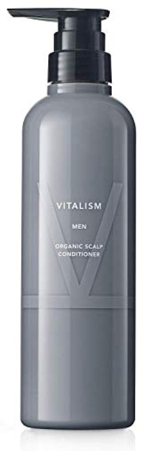 経験嬉しいです回転させるバイタリズム(VITALISM) スカルプケア コンディショナー for MEN (男性用) 500ml 大容量 ポンプ式 [リニューアル版]
