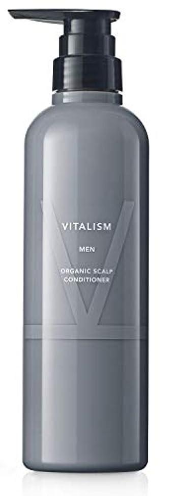見て保護するとまり木バイタリズム(VITALISM) スカルプケア コンディショナー for MEN (男性用) 500ml 大容量 ポンプ式 [リニューアル版]