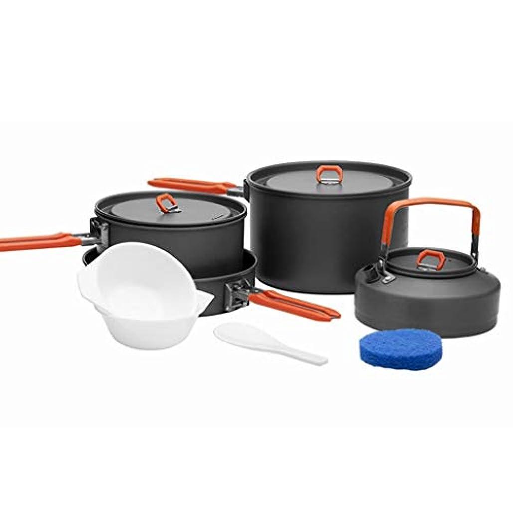 眠り何追い付く屋外ポータブル4-5人ジャケットのやかん調理やかんキャンプ調理器具セット屋外調理セット