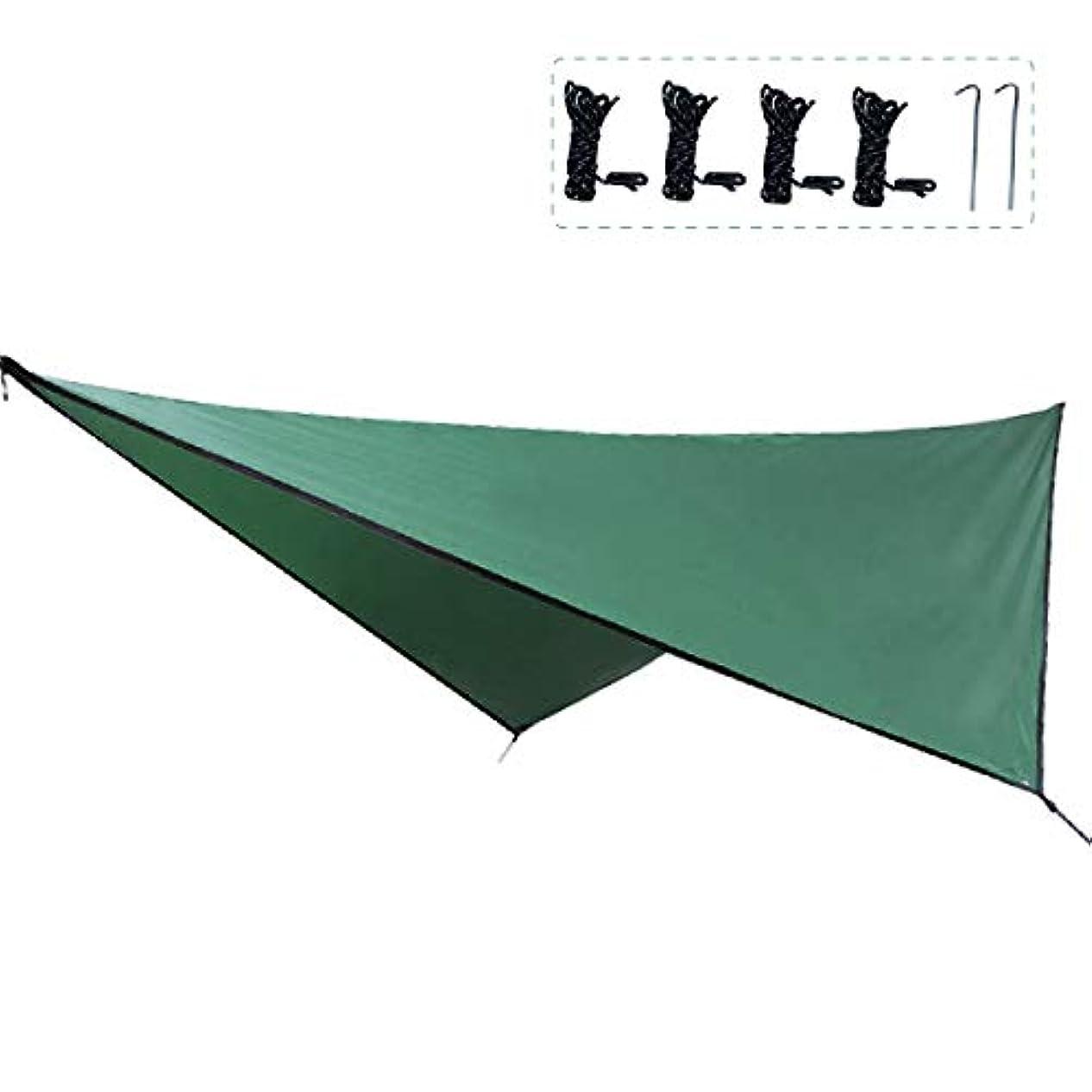 メニューパレード名前TRIWONDER タープ 天幕 シェード 防水軽量 ティピー グランドシート キャンプ テント ピクニック マット シート フライシート サンシェルター 収納袋付き