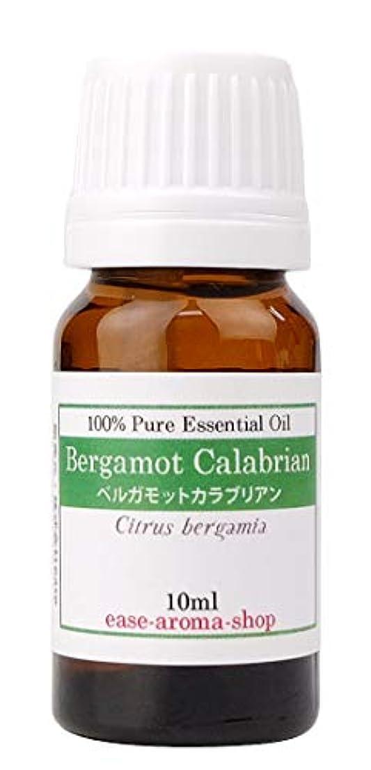 薬を飲む契約懐疑的ease アロマオイル エッセンシャルオイル ベルガモット カラブリアン 10ml AEAJ認定精油