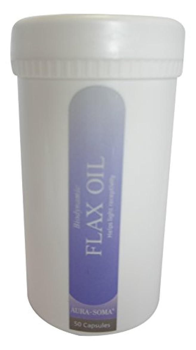 適応する歩行者処理するSFLXフラクスオイル FlaxSeedOil アマニ油栄養補助食品 100g