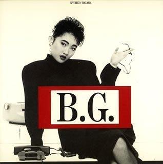 B.G.~NEO WORKING SONG~+(紙ジャケット仕様)