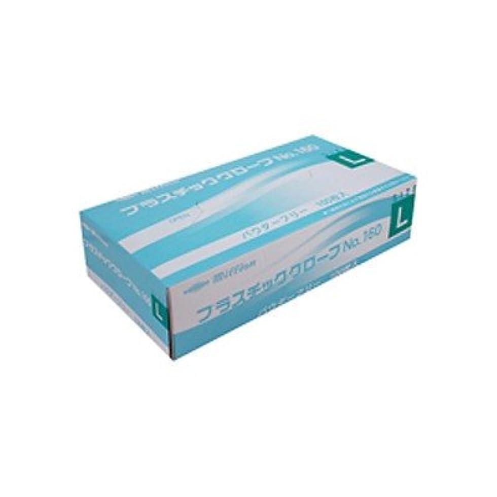 真空名声グローミリオン プラスチック手袋 粉無 No.160 L 品番:LH-160-L 注文番号:62741590 メーカー:共和