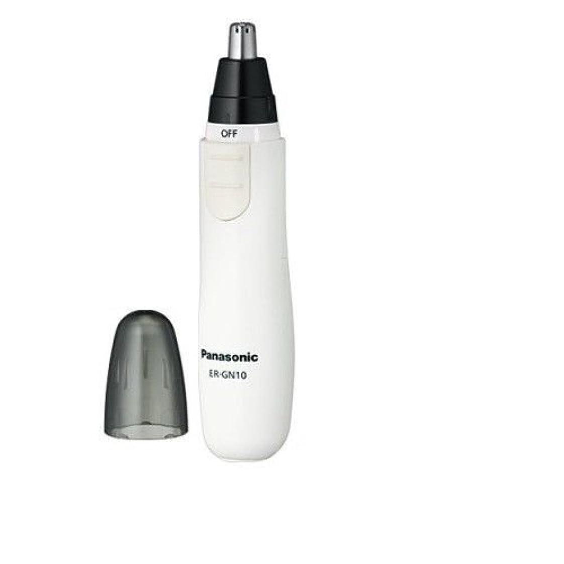 成長マガジンコロニーPanasonic ER-GN10-W 耳毛トリマーは//鼻シェーバー ER-GN10 ホワイト日本製 [並行輸入品]