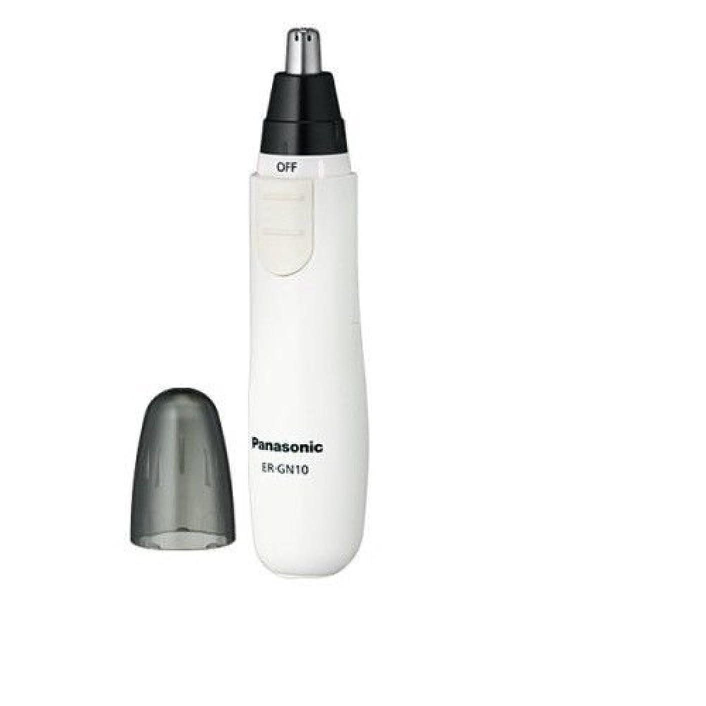 乱暴な与えるスロットPanasonic ER-GN10-W 耳毛トリマーは//鼻シェーバー ER-GN10 ホワイト日本製 [並行輸入品]