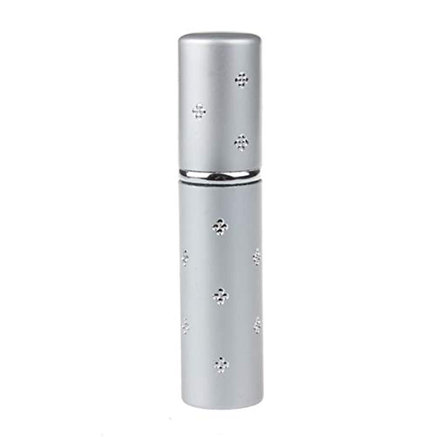 説教一時的削るBibipangstore 5mlポータブルミニ詰め替え香水ボトルスプレー香りポンプ付き旅行化粧品容器用空スプレーアトマイザーボトル