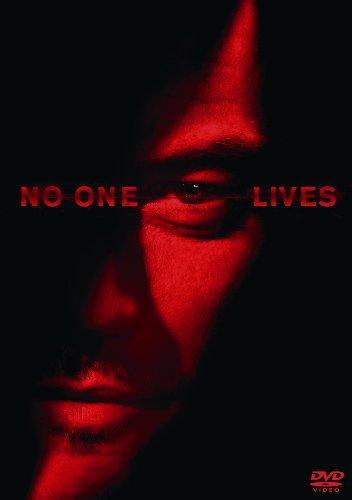 NO ONE LIVES ノー・ワン・リヴズ [DVD]の詳細を見る