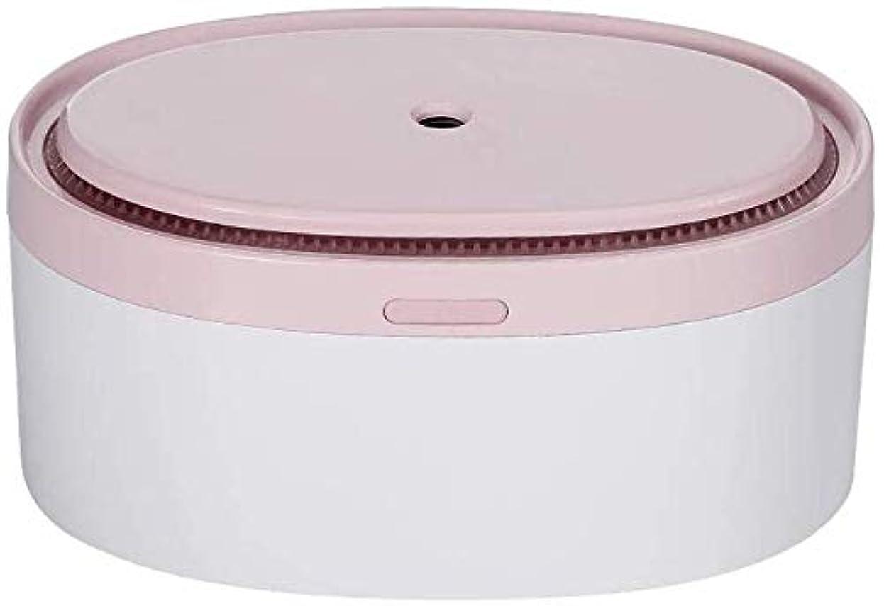 ポンドカバー肥満SOTCE アロマディフューザー加湿器電気エッセンシャルオイル超音波霧化技術満足のいく解決策 (Color : Pink)