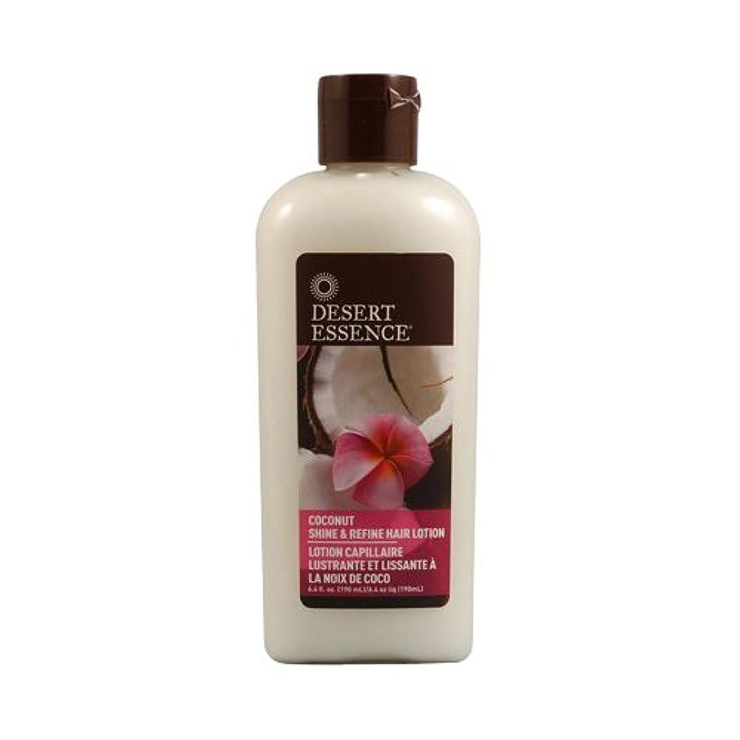 机島争う海外直送品 Desert Essence Coconut Shine & Refine Hair Lotion, 6.4 OZ
