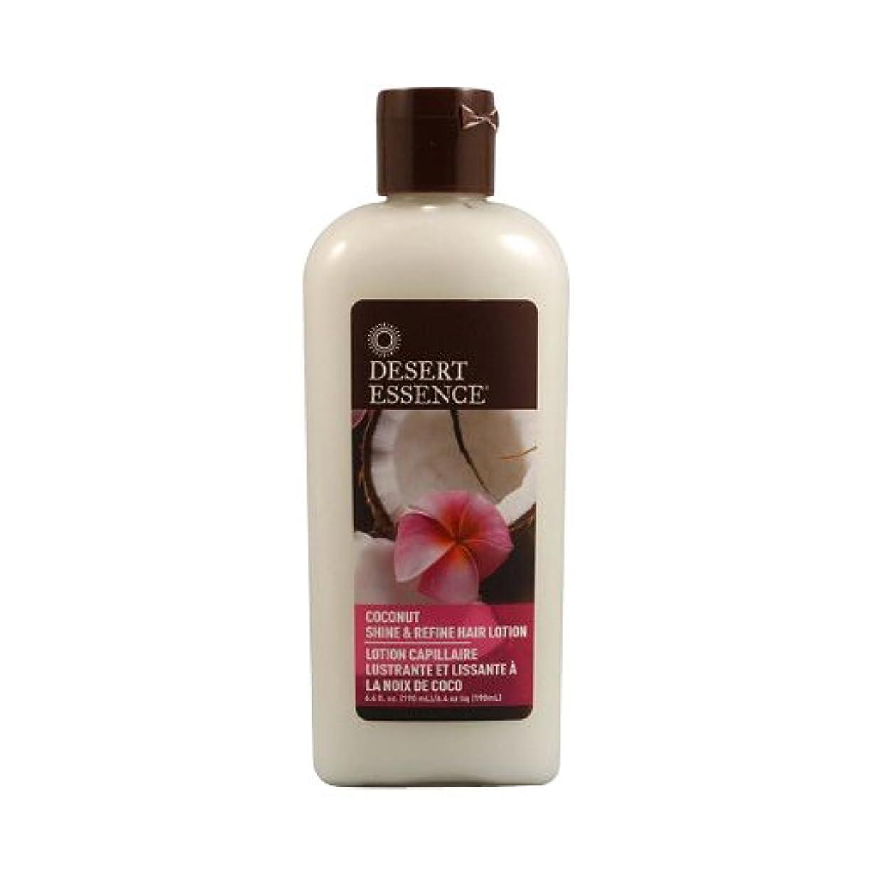 海外直送品 Desert Essence Coconut Shine & Refine Hair Lotion, 6.4 OZ