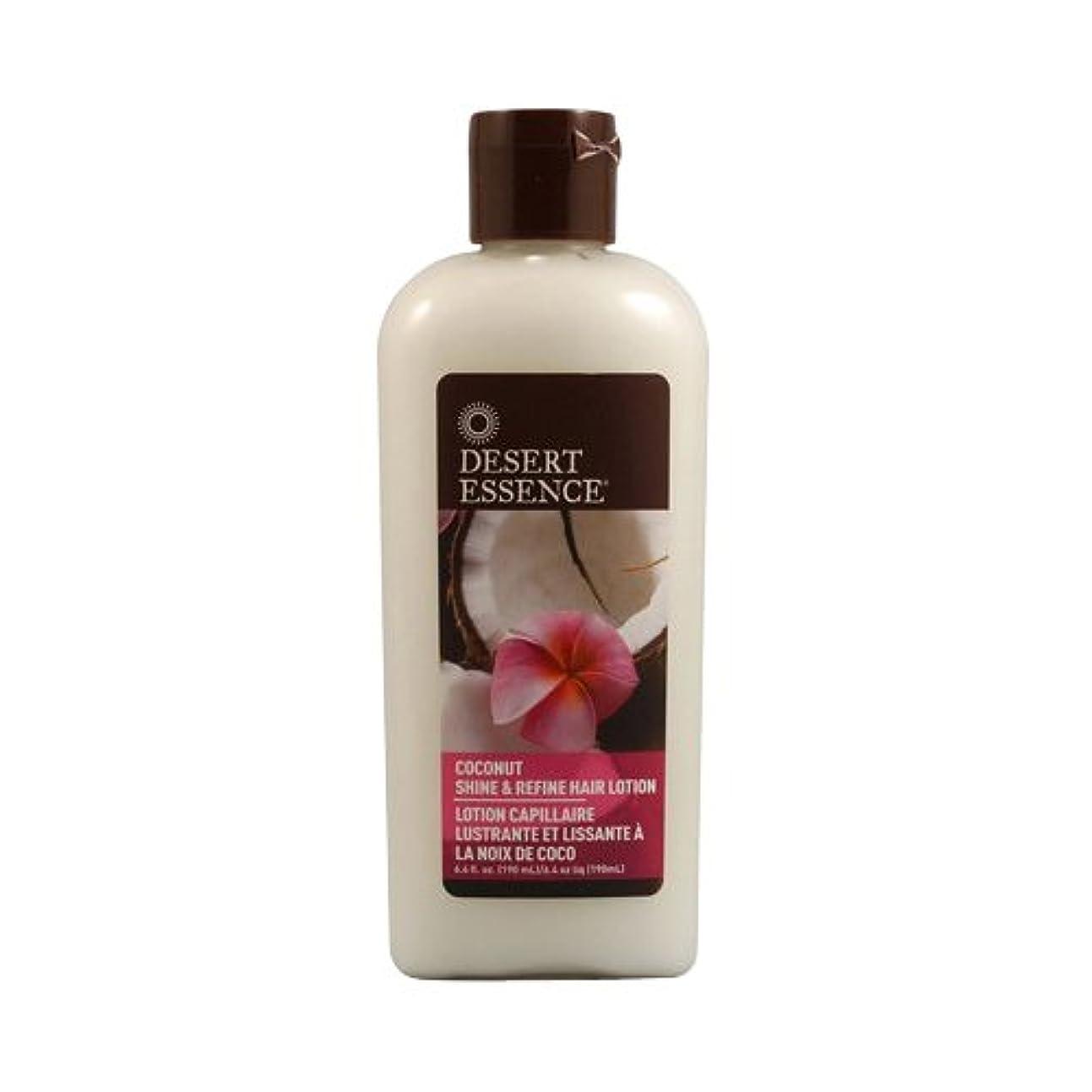 遺伝子囲むクライマックス海外直送品 Desert Essence Coconut Shine & Refine Hair Lotion, 6.4 OZ