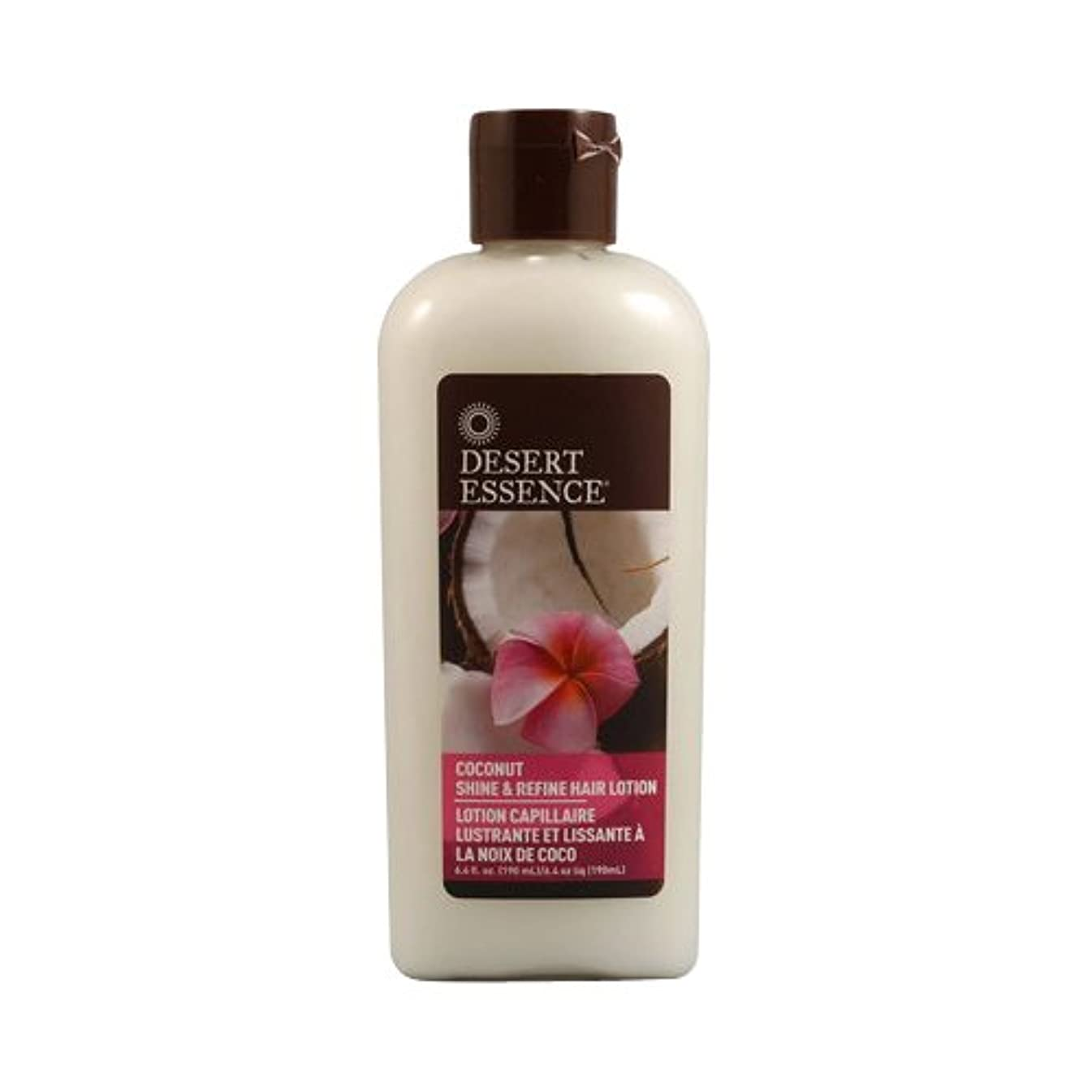 コーナー大きい不毛海外直送品 Desert Essence Coconut Shine & Refine Hair Lotion, 6.4 OZ