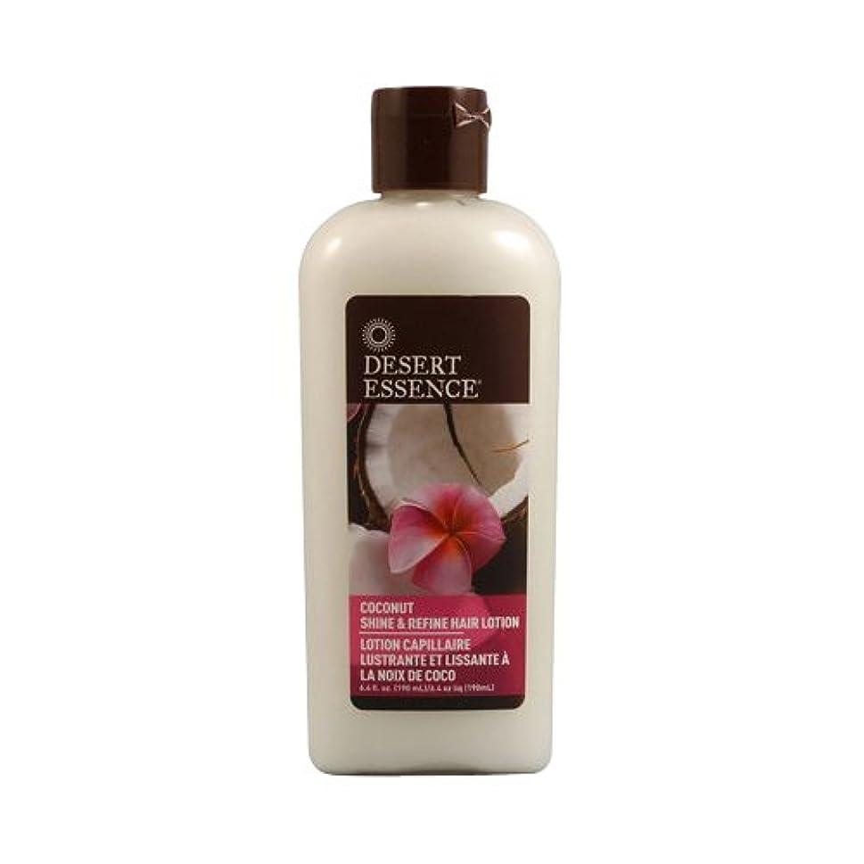 寄付するシリアルどっち海外直送品 Desert Essence Coconut Shine & Refine Hair Lotion, 6.4 OZ