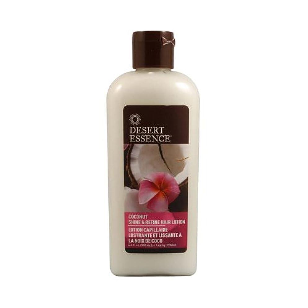 代替リラックスかすれた海外直送品 Desert Essence Coconut Shine & Refine Hair Lotion, 6.4 OZ