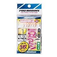 プロマリン(PRO MARINE) 豆アジサビキ太ハリス(3枚組) 1号 ASA040-1