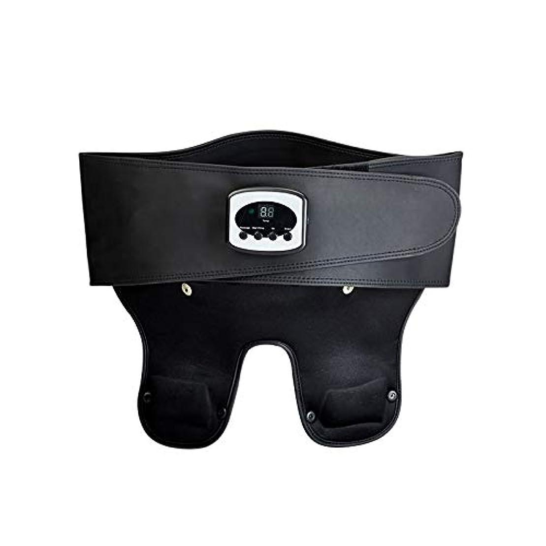 褐色ビスケット絶望Healthy Waist Massager - Heat Conductor, Infrared Lights, Vibration Massage, Adjustable Temperature
