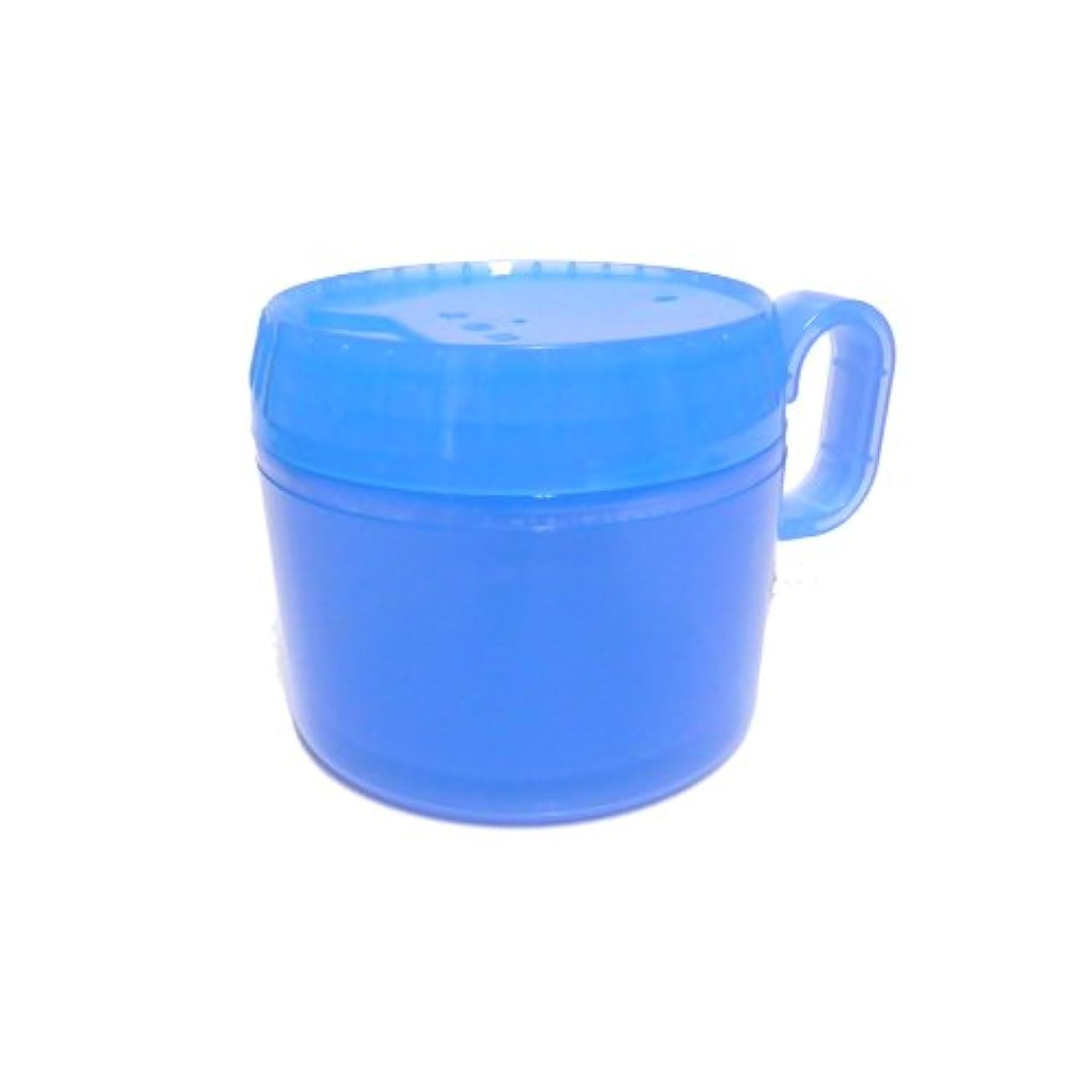 トリム宇宙船寸法ニッシン フィジオ クリーン キラリ 入れ歯 保温洗浄容器