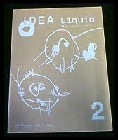 IDEA Liquid〈vol.2〉