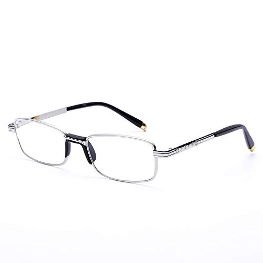 抜け目のない背の高いテレビ金属の小さい長方形の老眼鏡HDの水晶耐久財,+1.0