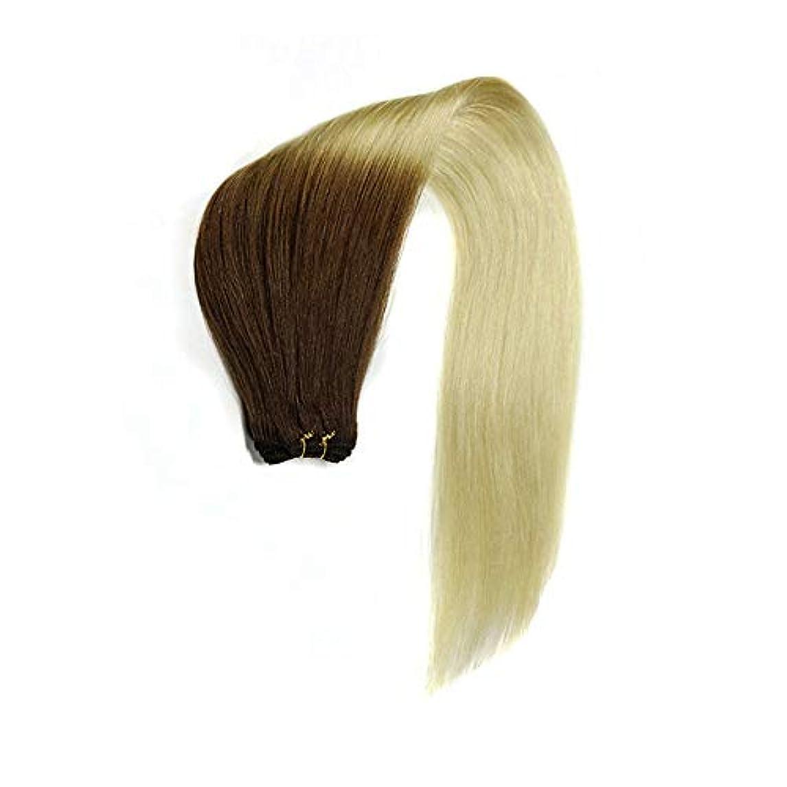 富豪ほんのフラッシュのように素早くWASAIO 女性のヘアエクステンションクリップ裏地なし髪型ブラジル人毛エクステンションわかりやすい横糸 (色 : Blonde, サイズ : 14 inch)