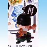 ワンピース ログメモリーズ06 海軍 ONEPIECE 【 6: ロロノア?ゾロ 】LOGMEMORIES06