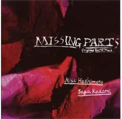 MISSINGPARTS オリジナルサウンドトラック