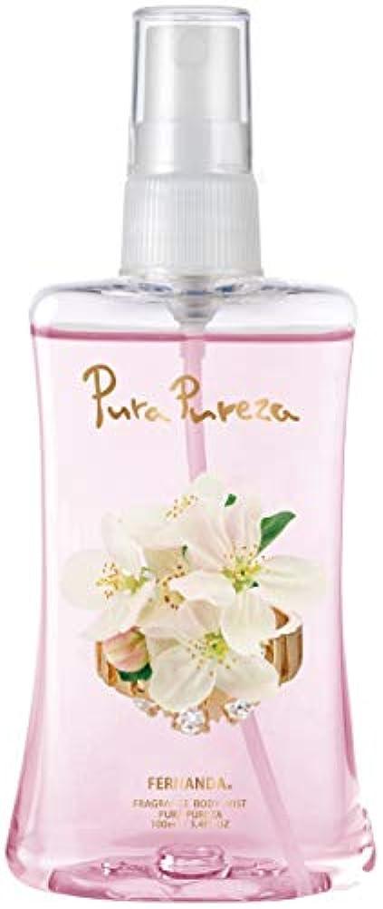 インディカ森林一月FERNANDA(フェルナンダ) Body Mist Pura Pureza (ボディミスト ピュラプレーザ)