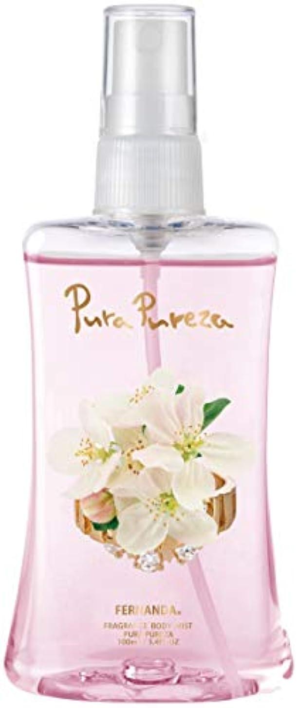 仲良しヒールグラフィックFERNANDA(フェルナンダ) Body Mist Pura Pureza (ボディミスト ピュラプレーザ)