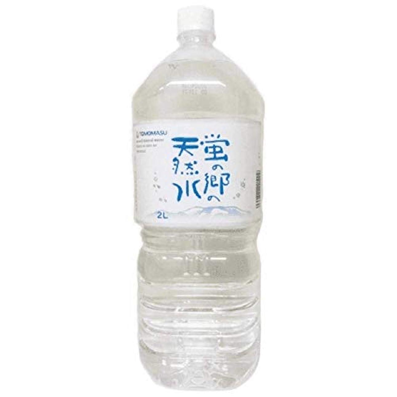 排気チーズ恥友桝飲料 蛍の郷の天然水 2L ペットボトル×9本入×(1ケース)