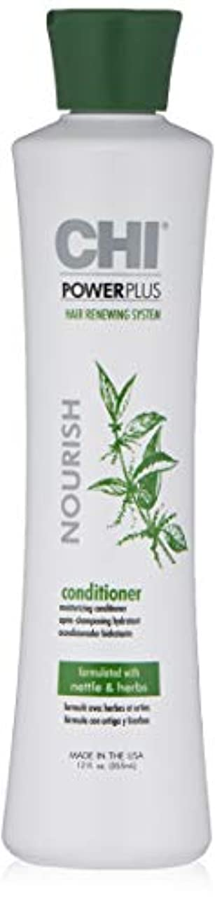 費用受信機豆Power Plus Nourish Conditioner
