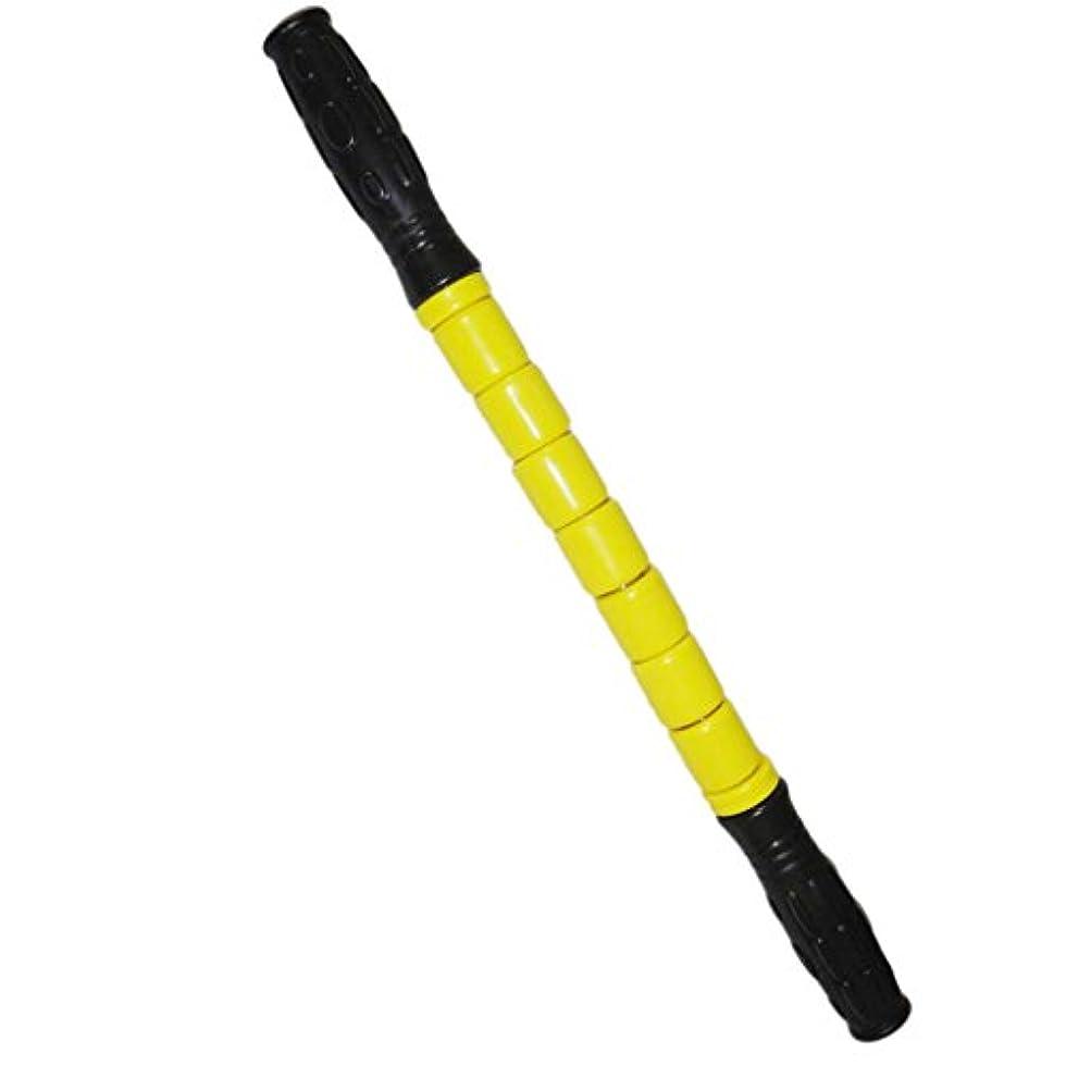 手のひら芝生スタウトマッサージ ローラー スティック トリガー ポイント マッスル 痛み 緩和 全3色 - 黄