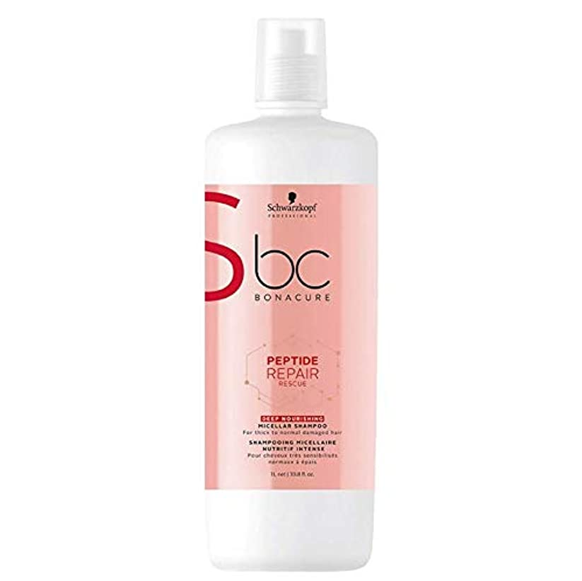 テレビを見る失望虫を数えるシュワルツコフ BC Repair Rescue Reversilane Deep Nourishing Shampoo (For Thick to Normal Damaged Hair) 1000ml/33.8oz並行輸入品