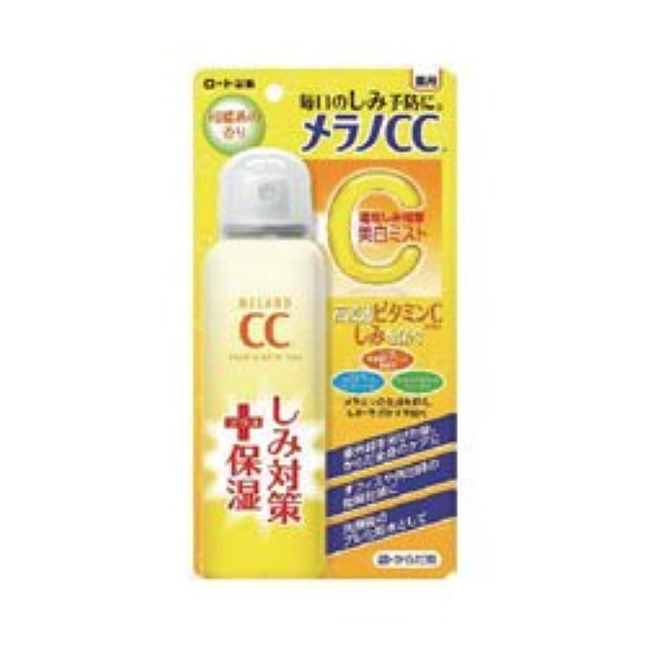 小売喉頭疲労【ロート製薬】メラノCC 薬用しみ対策 美白ミスト化粧水 100g ×5個セット