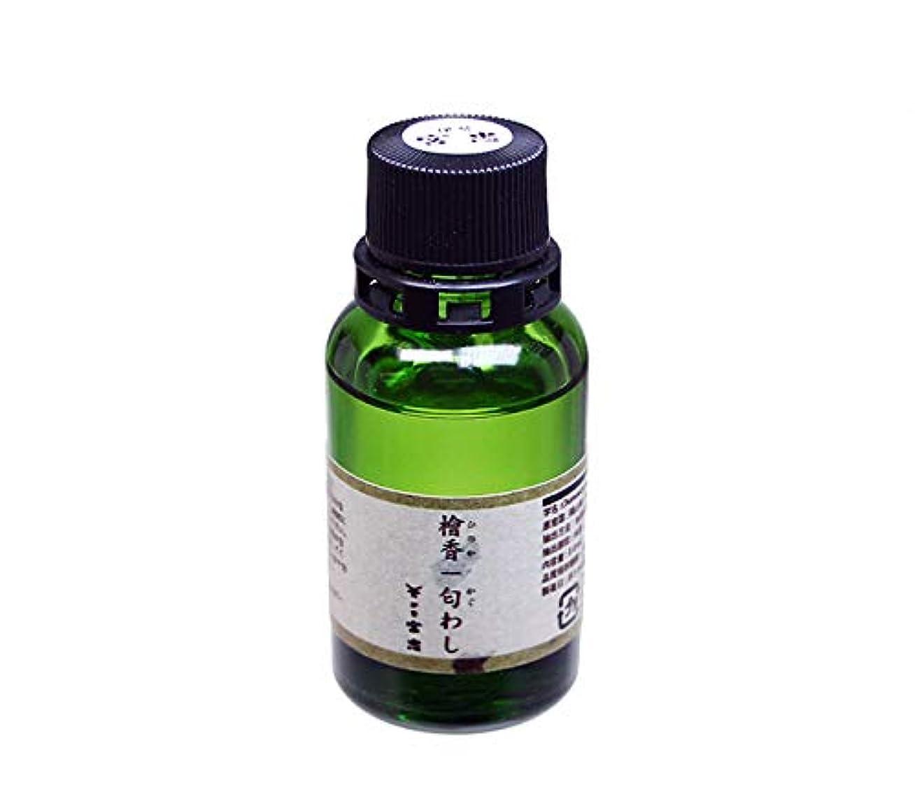 マウス悪化させる標準桧 精油 エッセンシャルオイル 檜香(ひのか) 匂わし 30ml
