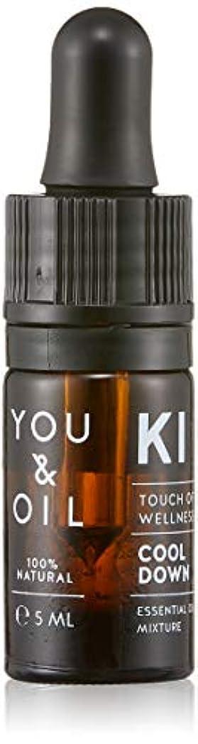 乳製品息を切らして喉頭YOU&OIL(ユーアンドオイル) ボディ用 エッセンシャルオイル COOL DOWN 5ml