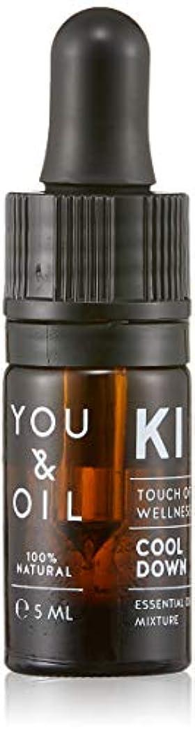ギャラントリー名誉ある後退するYOU&OIL(ユーアンドオイル) ボディ用 エッセンシャルオイル COOL DOWN 5ml