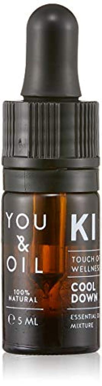 委任怠なシャワーYOU&OIL(ユーアンドオイル) ボディ用 エッセンシャルオイル COOL DOWN 5ml