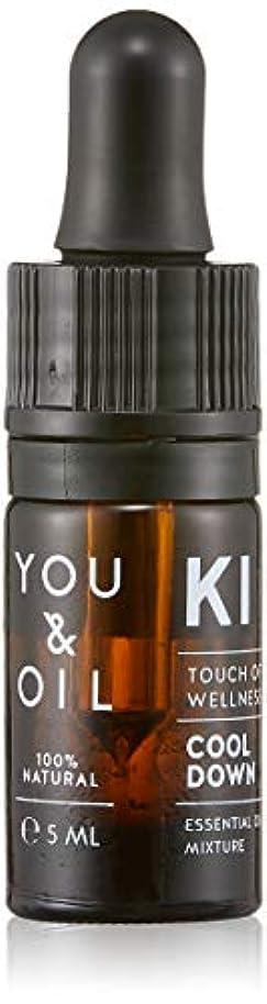 迷彩スティック正規化YOU&OIL(ユーアンドオイル) ボディ用 エッセンシャルオイル COOL DOWN 5ml