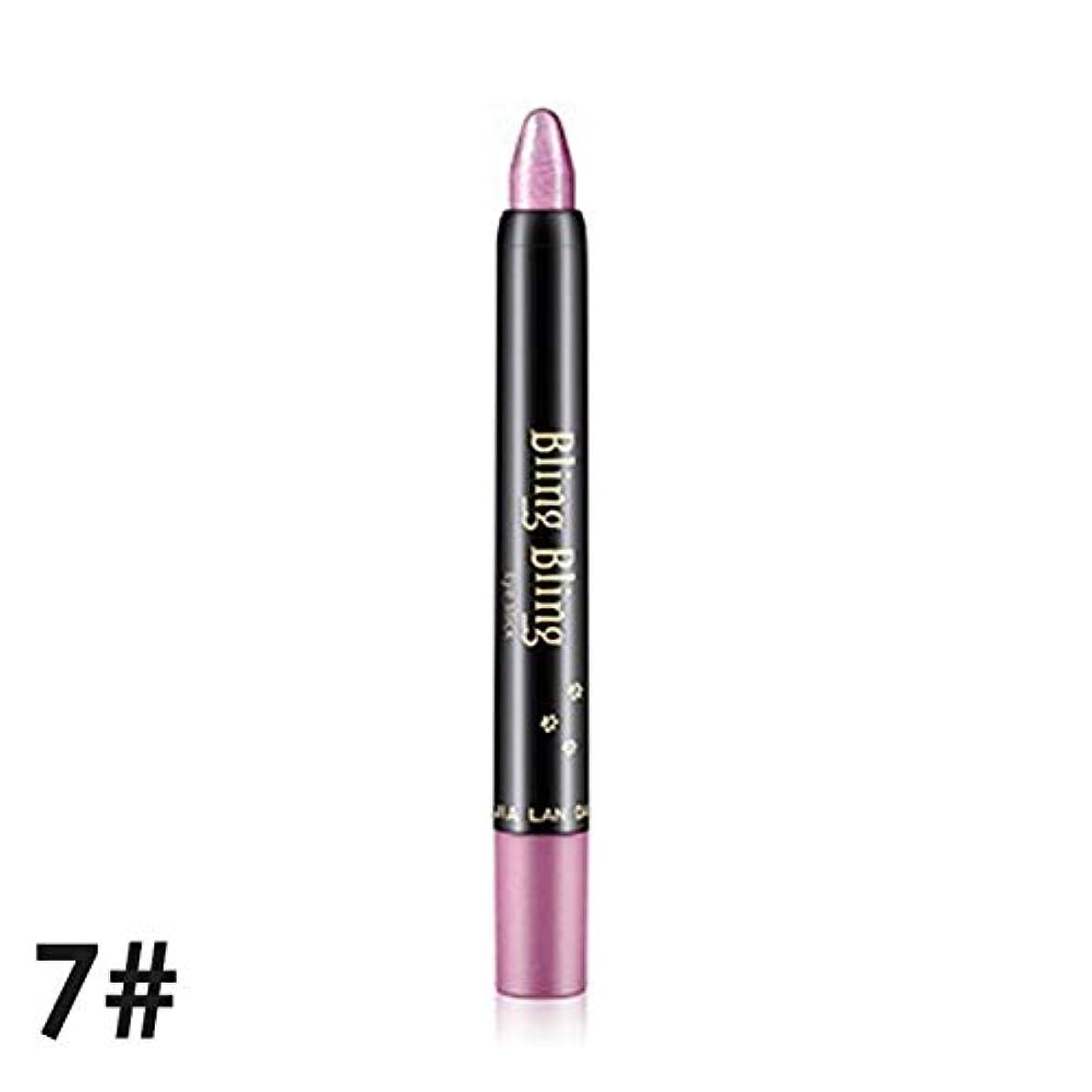 健康と美容アイシャドウ 3 PCSプロフェッショナルビューティ蛍光ペンアイシャドウペンシル 化粧 (色 : 7 Rose powder)
