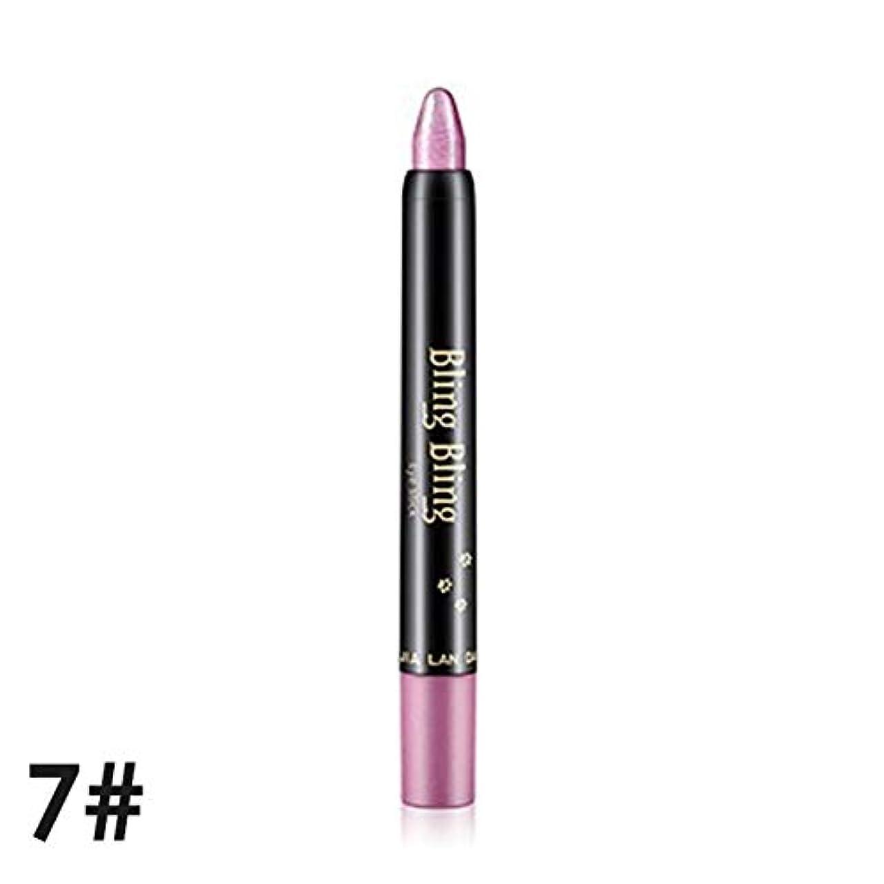 運命壁紙アフリカ人健康と美容アイシャドウ 3 PCSプロフェッショナルビューティ蛍光ペンアイシャドウペンシル 化粧 (色 : 7 Rose powder)