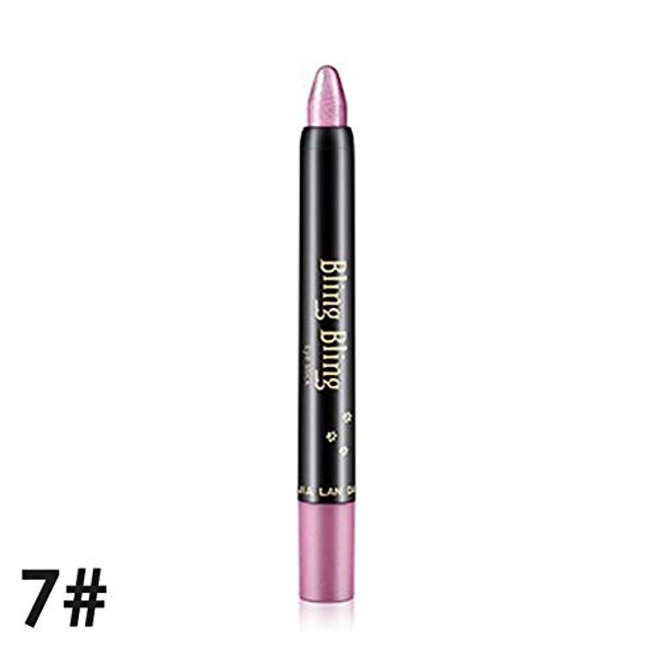 ピンクヒットめまいが健康と美容アイシャドウ 3 PCSプロフェッショナルビューティ蛍光ペンアイシャドウペンシル 化粧 (色 : 7 Rose powder)