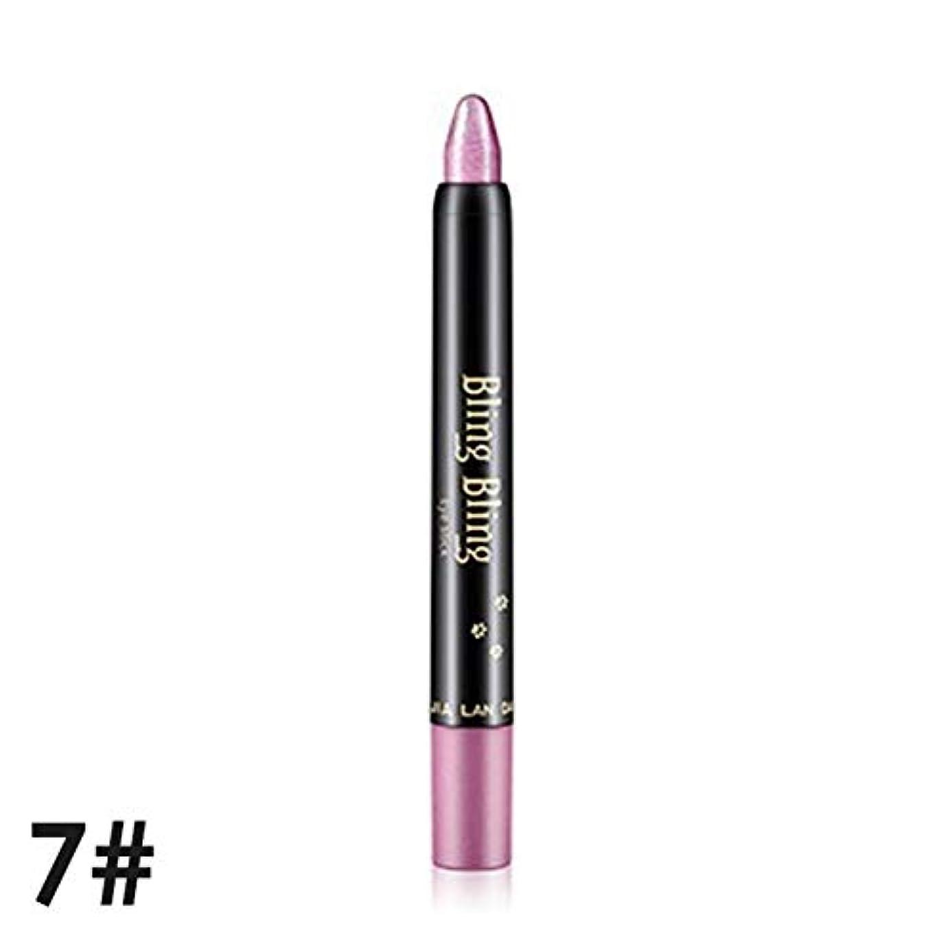 前述のアート誘う健康と美容アイシャドウ 3 PCSプロフェッショナルビューティ蛍光ペンアイシャドウペンシル 化粧 (色 : 7 Rose powder)