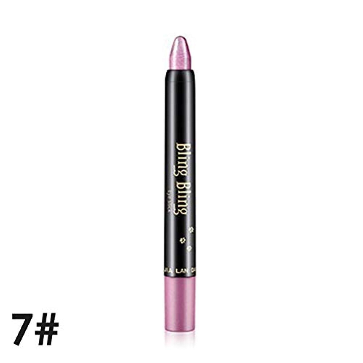 実装する甘くする取り付け健康と美容アイシャドウ 3 PCSプロフェッショナルビューティ蛍光ペンアイシャドウペンシル 化粧 (色 : 7 Rose powder)