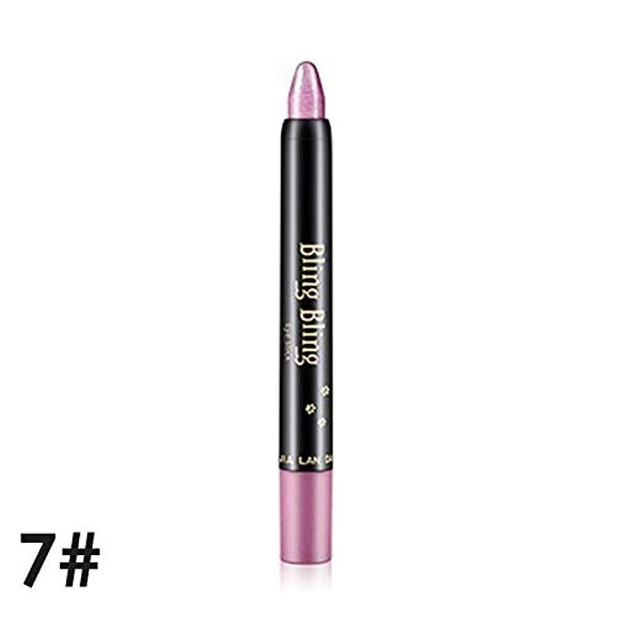 知覚する規模原因健康と美容アイシャドウ 3 PCSプロフェッショナルビューティ蛍光ペンアイシャドウペンシル 化粧 (色 : 7 Rose powder)