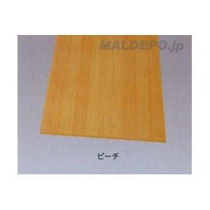 アイリスオーヤマ ◆120×60cm◆ カラー化粧棚板 LBC-1260 ビーチ