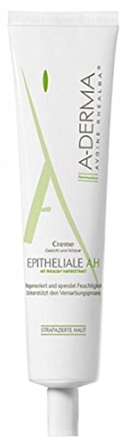 はがき交換満足させるアデルマ A-Derma エピテリアルA.Hクリーム40ml