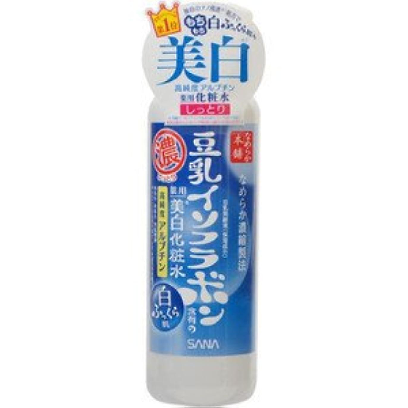 レパートリーバン飼料サナ なめらか本舗 薬用美白しっとり化粧水 × 10個セット